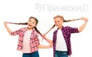 «Закосычивание» - инициация для девочек
